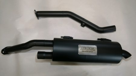 #0323 - TRAIL TAMER EXHAUST FOR KAWASAKI BRUTE FORCE 750