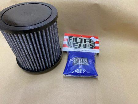 #P2037/K396L - Filter Pre-Filter Combo for GSE Performance Filter RANGER 570, ACE